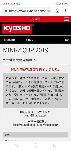 f:id:suzuki-goose350:20190613000632j:image