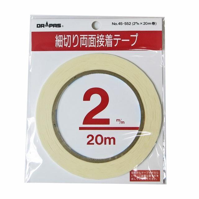 f:id:suzuki-goose350:20200224080709j:image