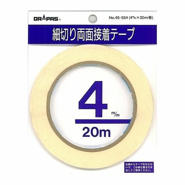 f:id:suzuki-goose350:20200224080750j:image