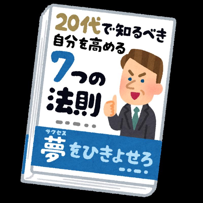 f:id:suzuki1001:20161123173110p:plain
