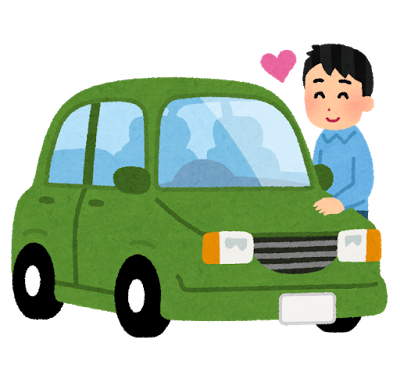 f:id:suzuki1001:20161223170955p:plain