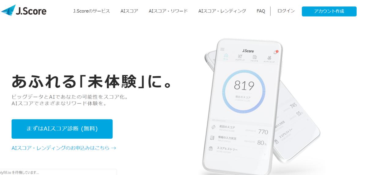 f:id:suzuki1001:20190406185055p:plain