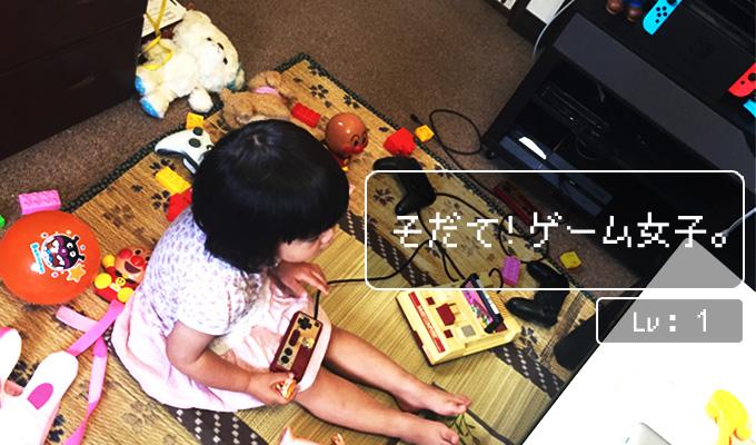 f:id:suzuki21m:20170618145744j:plain