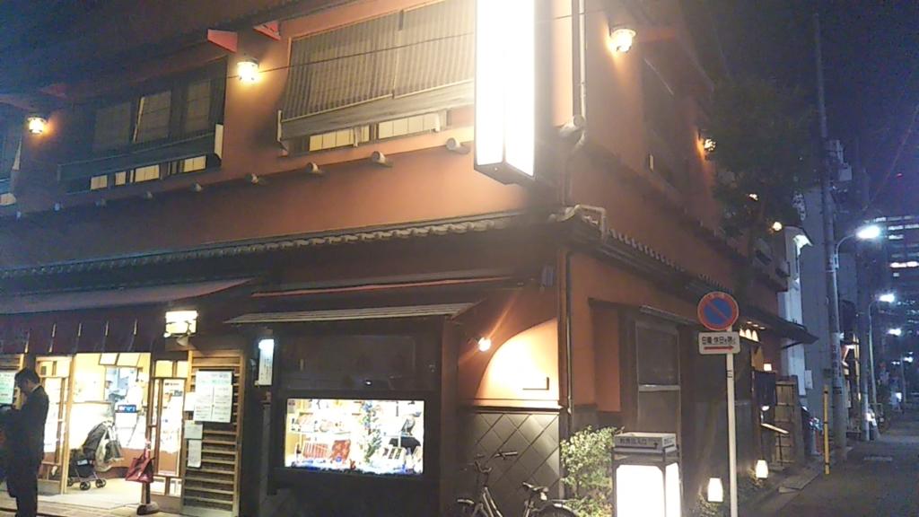 f:id:suzuki3183:20161203004351p:plain