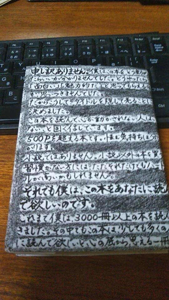 f:id:suzuki3183:20161209000939p:plain