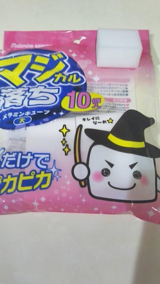 f:id:suzuki3183:20170102004735p:plain