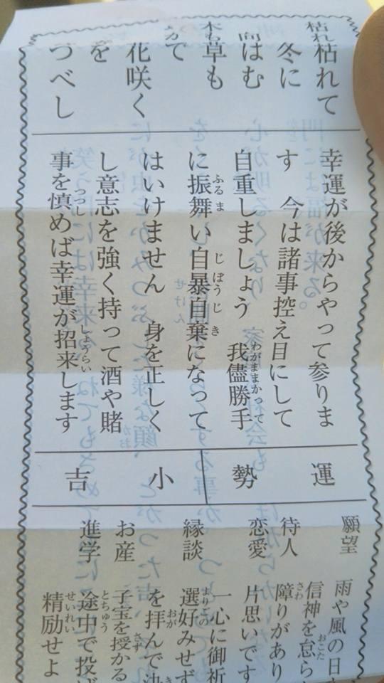 f:id:suzuki3183:20170104021103p:plain