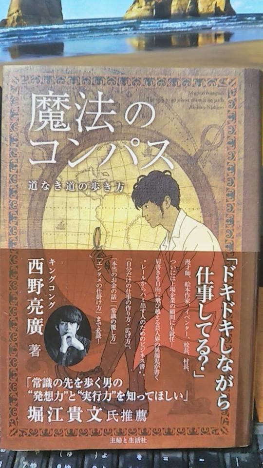 f:id:suzuki3183:20170120001830p:plain