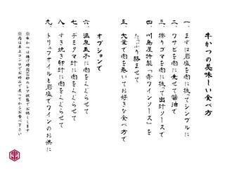 f:id:suzuki3183:20170322003305p:plain