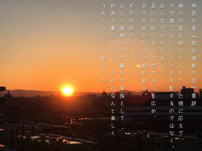 f:id:suzuki_adviser:20180211180945j:plain