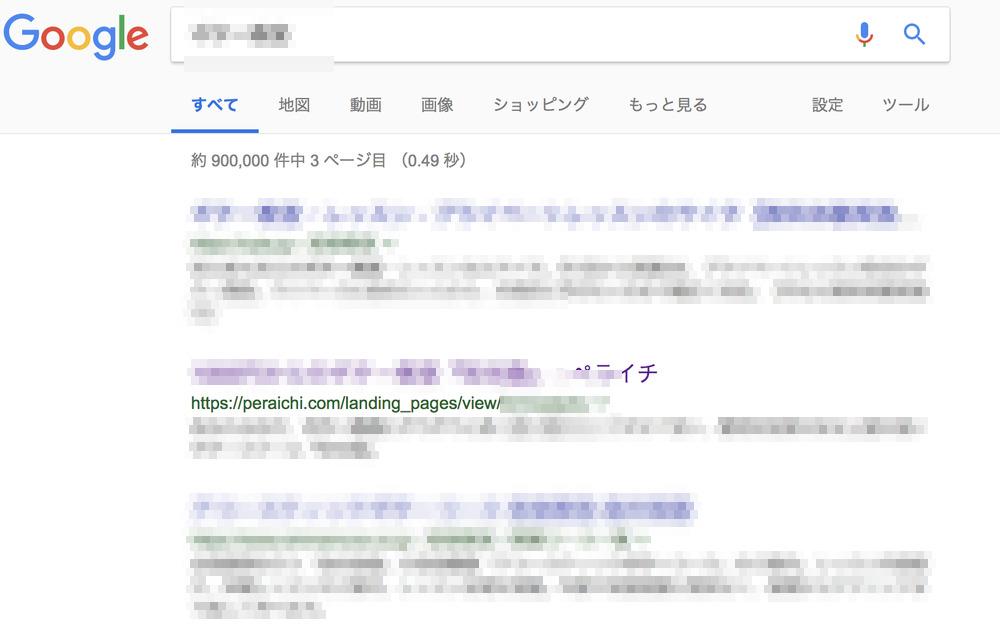 f:id:suzuki_no_zakki:20180720164459j:plain