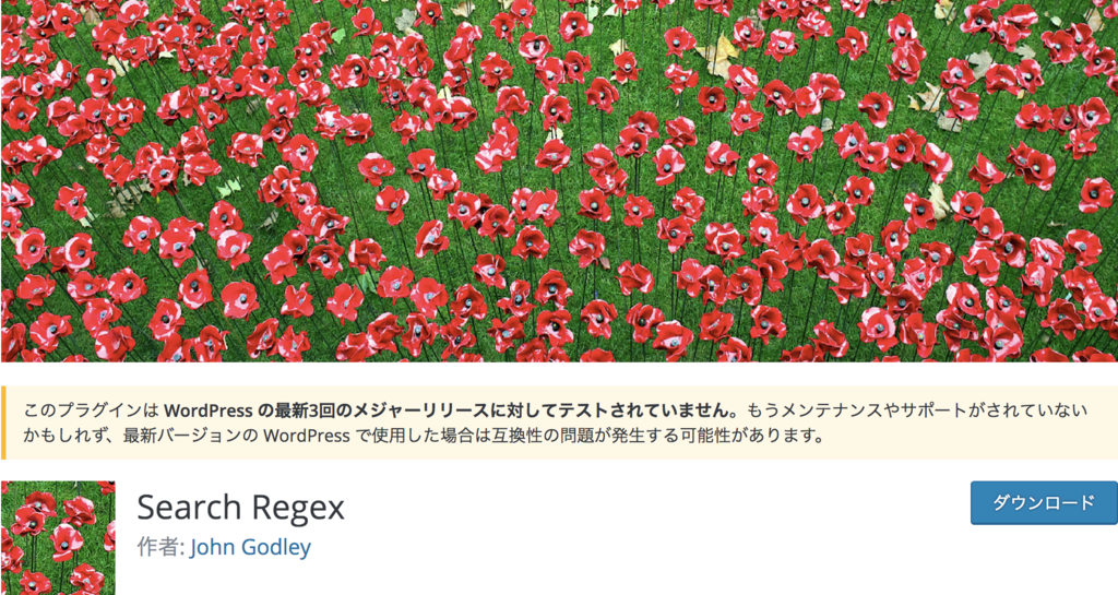 f:id:suzuki_no_zakki:20180916165743p:plain
