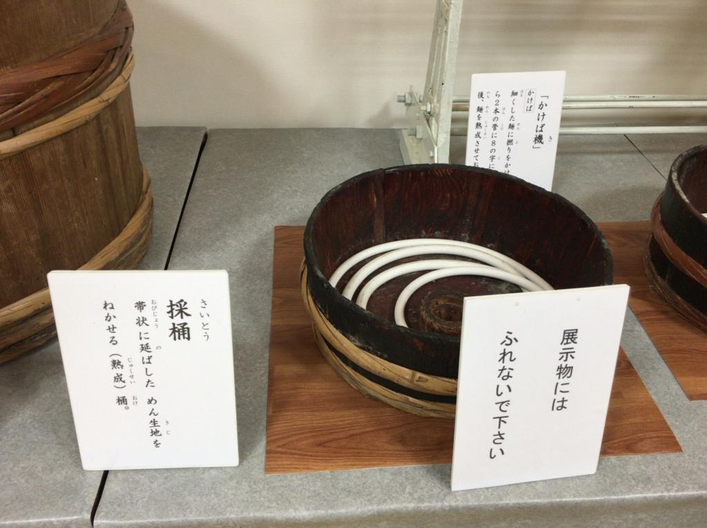 f:id:suzuki_seminar:20160704111846j:plain