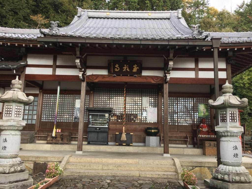 f:id:suzuki_seminar:20171205140116j:plain