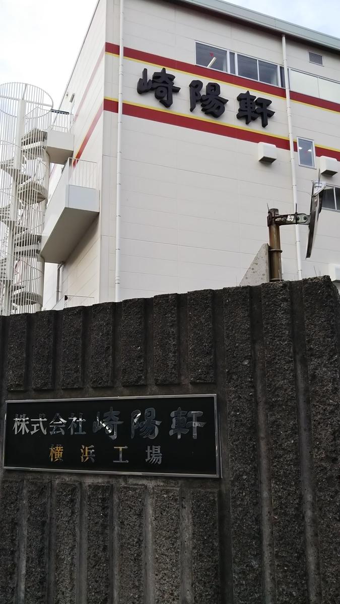 f:id:suzuki_shamoji:20200117010210j:plain