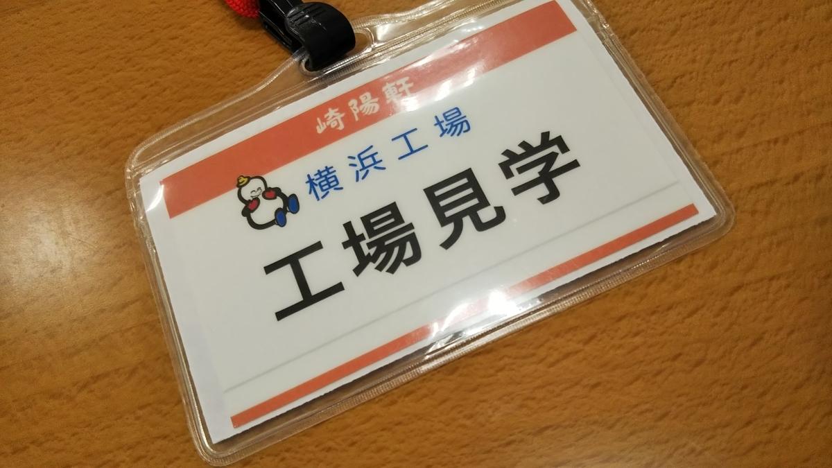 f:id:suzuki_shamoji:20200117015139j:plain