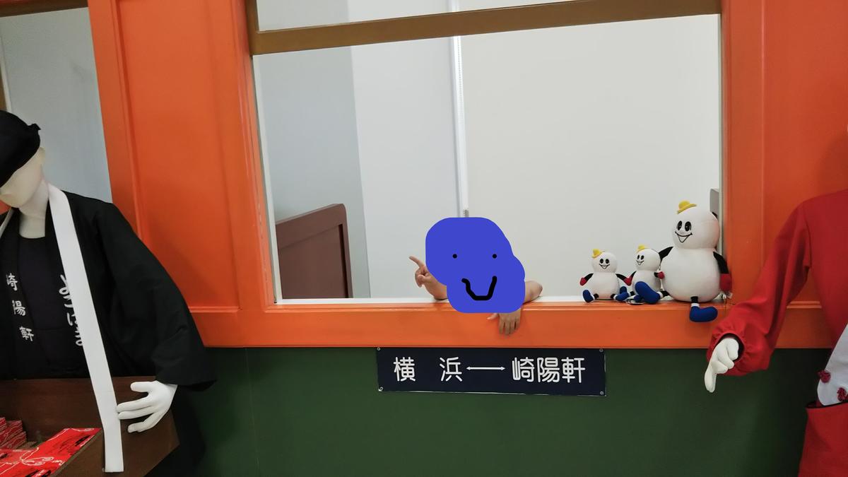 f:id:suzuki_shamoji:20200117021118p:plain