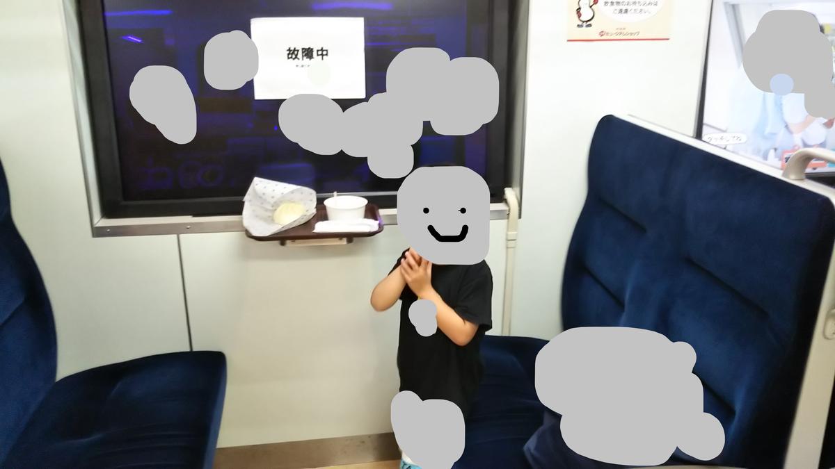 f:id:suzuki_shamoji:20200117021745p:plain