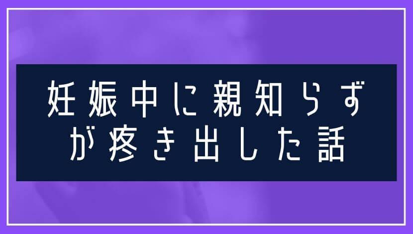 f:id:suzuki_shamoji:20200529034000j:plain