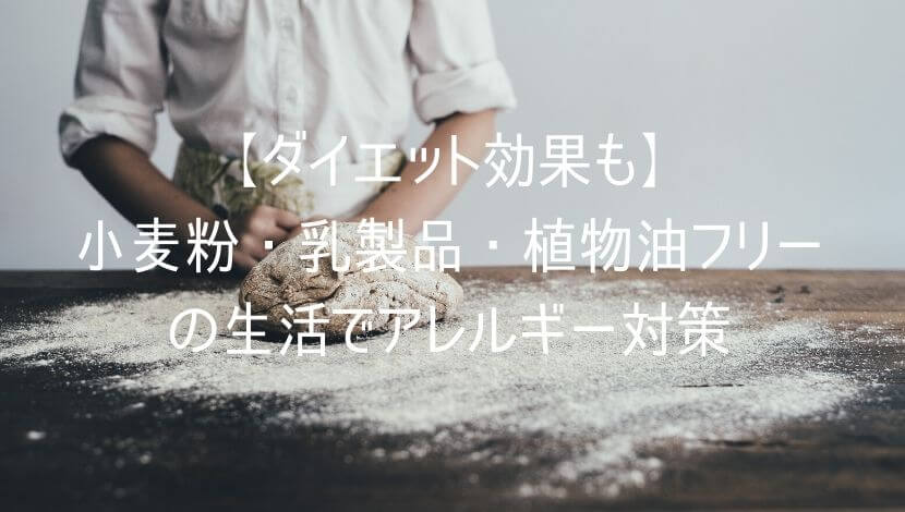f:id:suzuki_shamoji:20200529233708j:plain
