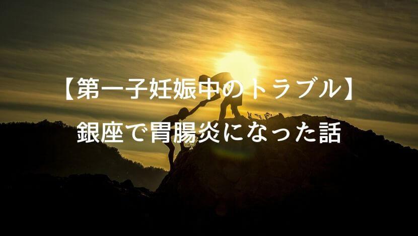 f:id:suzuki_shamoji:20200601024358j:plain