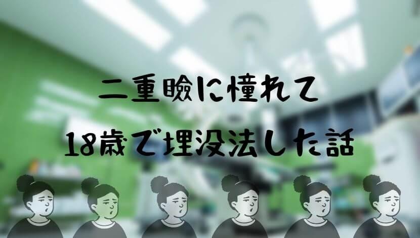 f:id:suzuki_shamoji:20200601132755j:plain