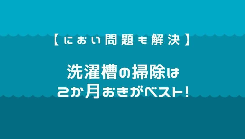 f:id:suzuki_shamoji:20200602011420j:plain