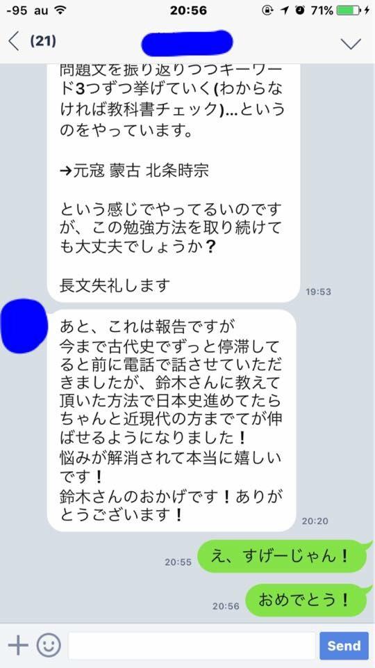f:id:suzuki_shogo:20170124233616j:plain