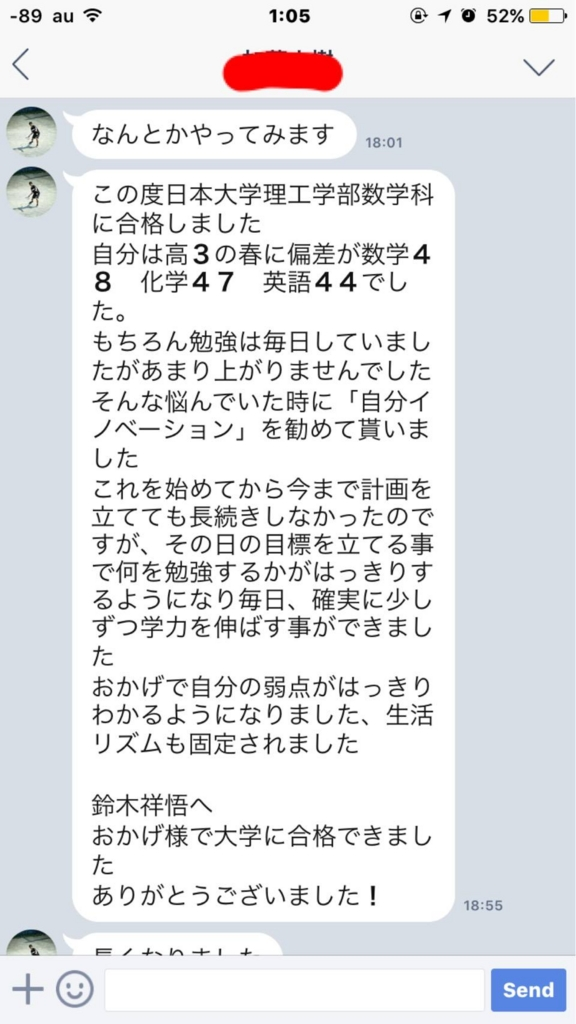 f:id:suzuki_shogo:20170124234127j:plain