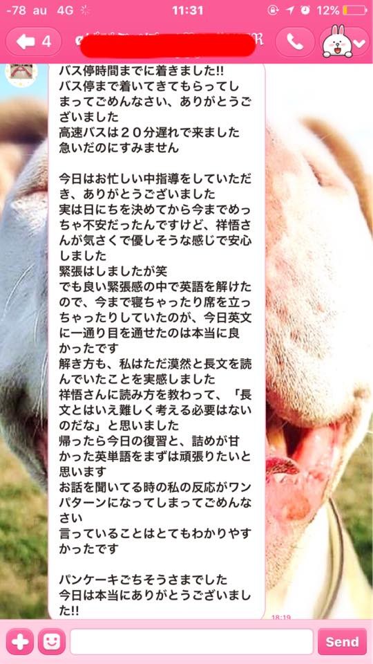f:id:suzuki_shogo:20170124235313j:plain