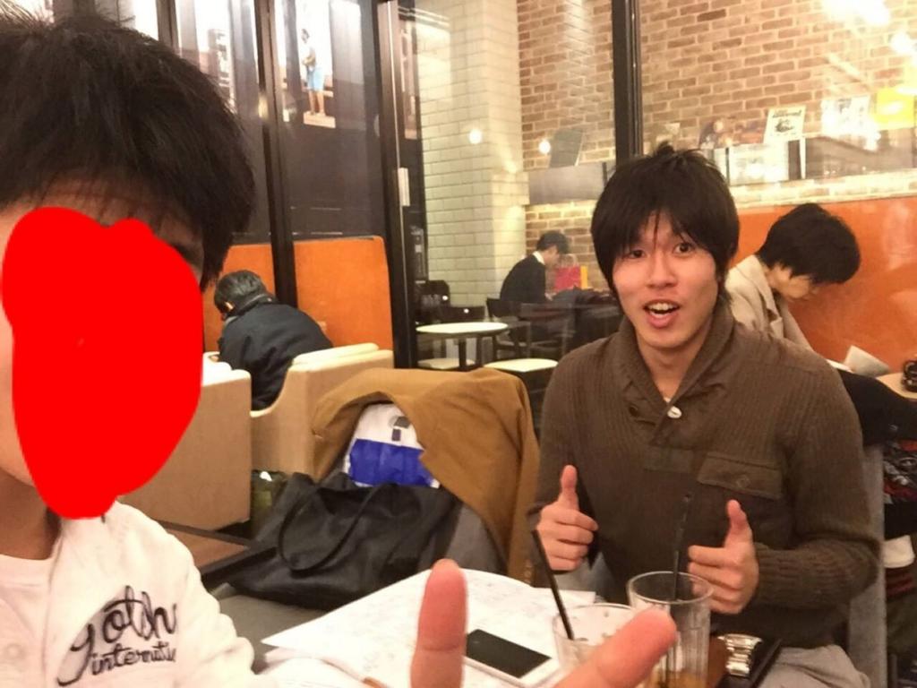 f:id:suzuki_shogo:20170124235530j:plain