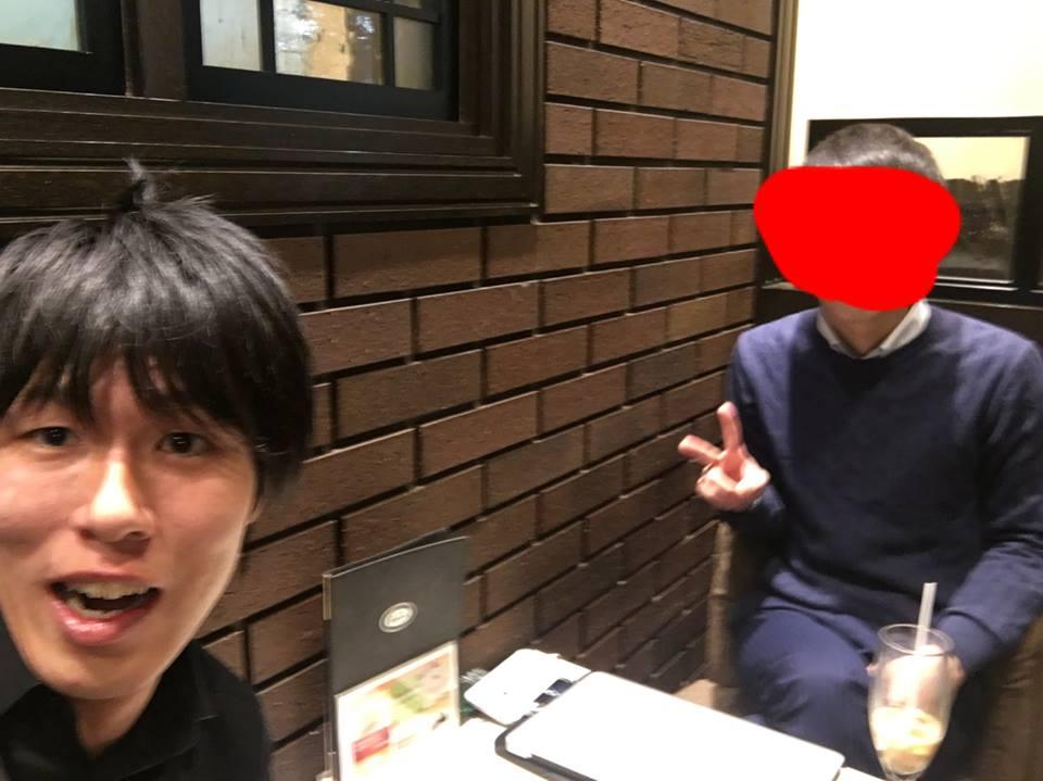 f:id:suzuki_shogo:20170125004816j:plain