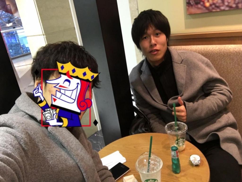 f:id:suzuki_shogo:20170125005000j:plain