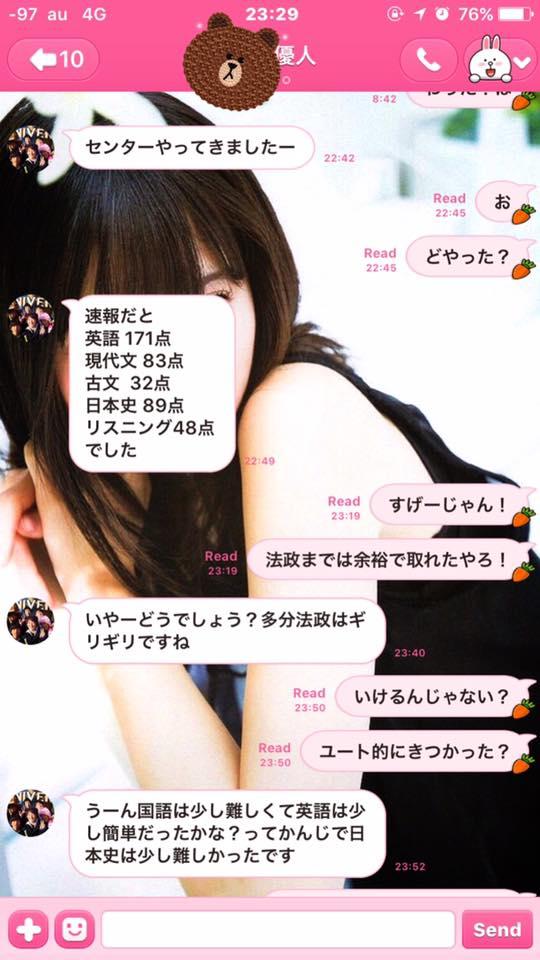 f:id:suzuki_shogo:20170125005329j:plain