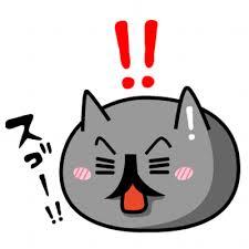 f:id:suzuki_shogo:20170228203146j:plain