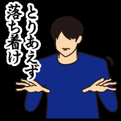 f:id:suzuki_shogo:20170307154511p:plain