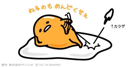 f:id:suzuki_shogo:20170318235628p:plain