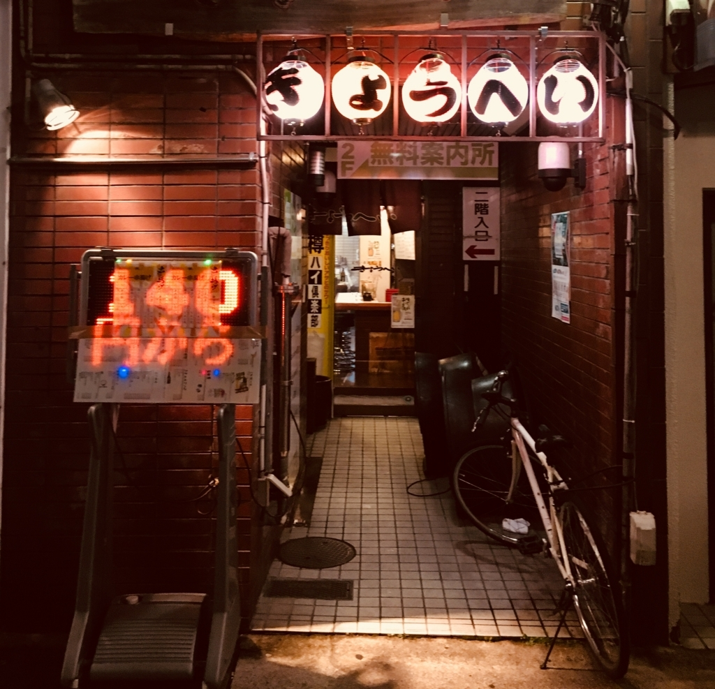 f:id:suzuki_staff:20180704221521j:plain