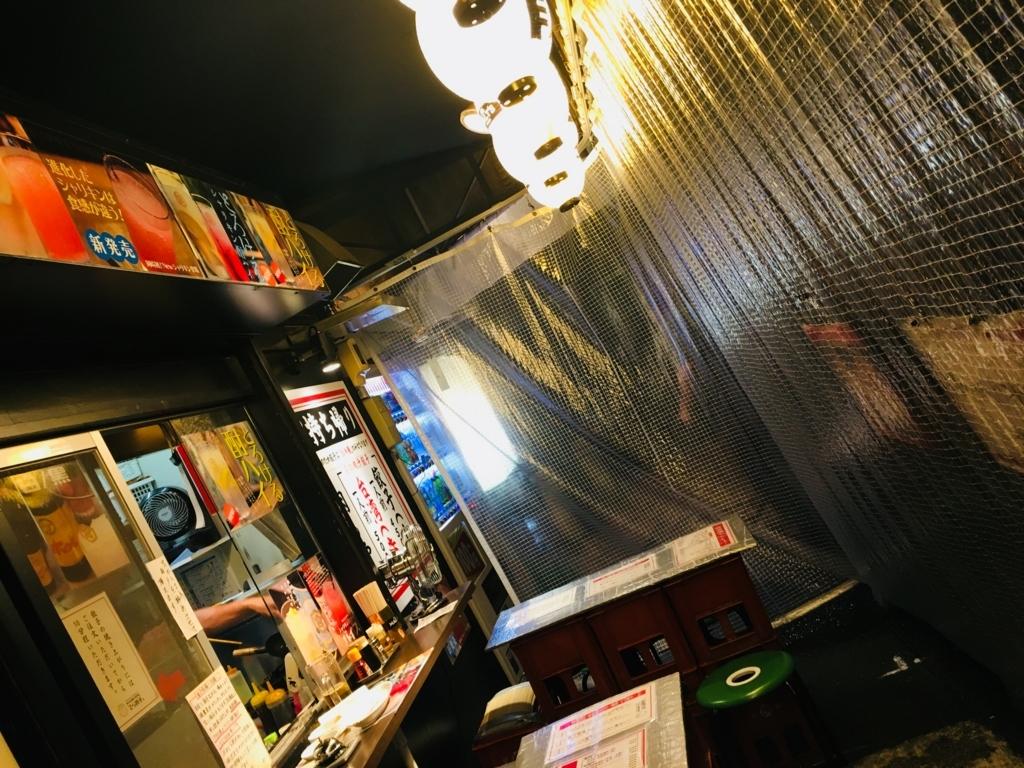 f:id:suzuki_staff:20180704232614j:plain