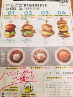f:id:suzuki_staff:20190221225500j:plain