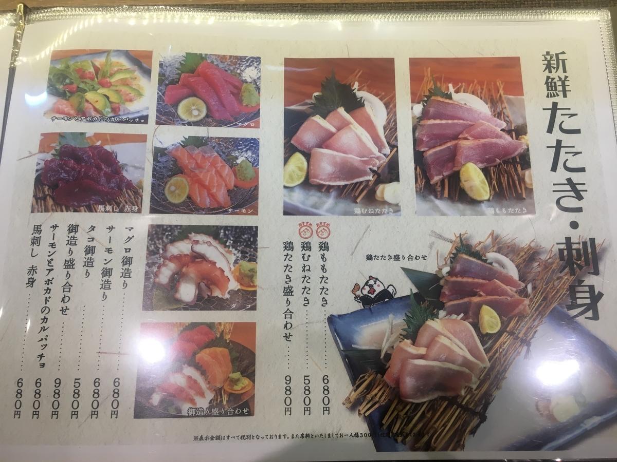 f:id:suzuki_staff:20190717231155j:plain
