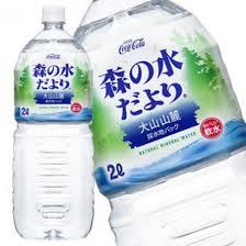 f:id:suzuki_suzu:20170317104442j:plain