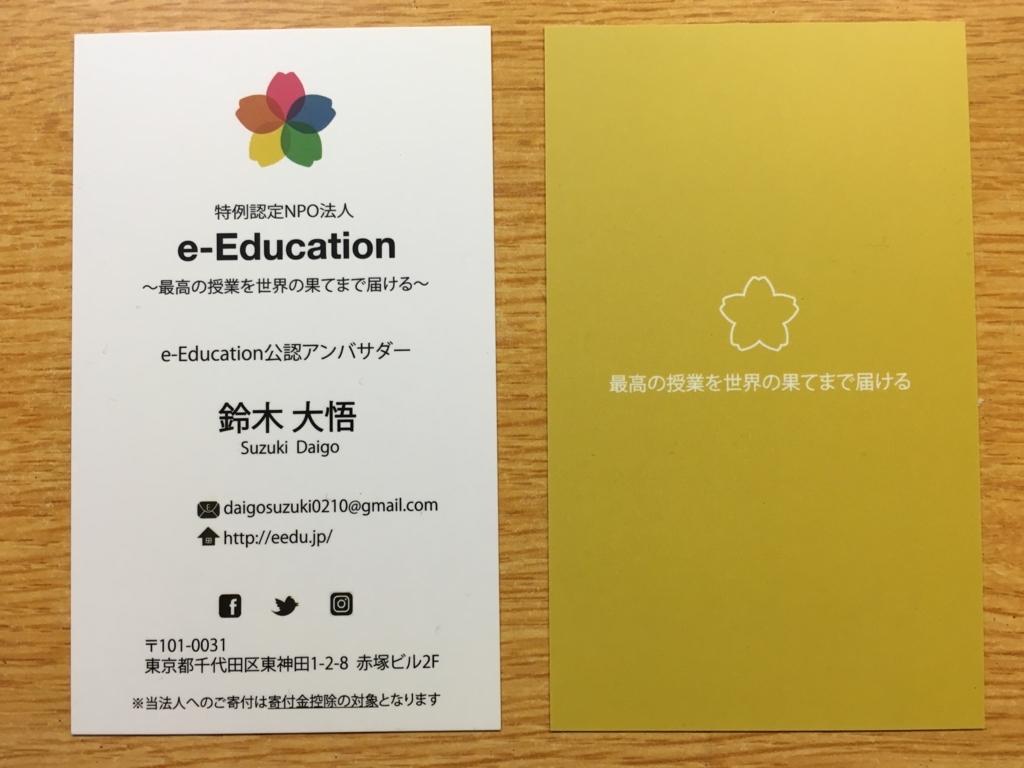 f:id:suzukidaigo0210:20180804230725j:plain
