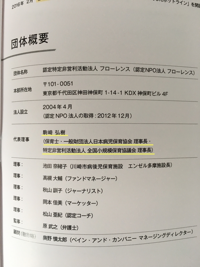 f:id:suzukidaigo0210:20180812105708j:plain
