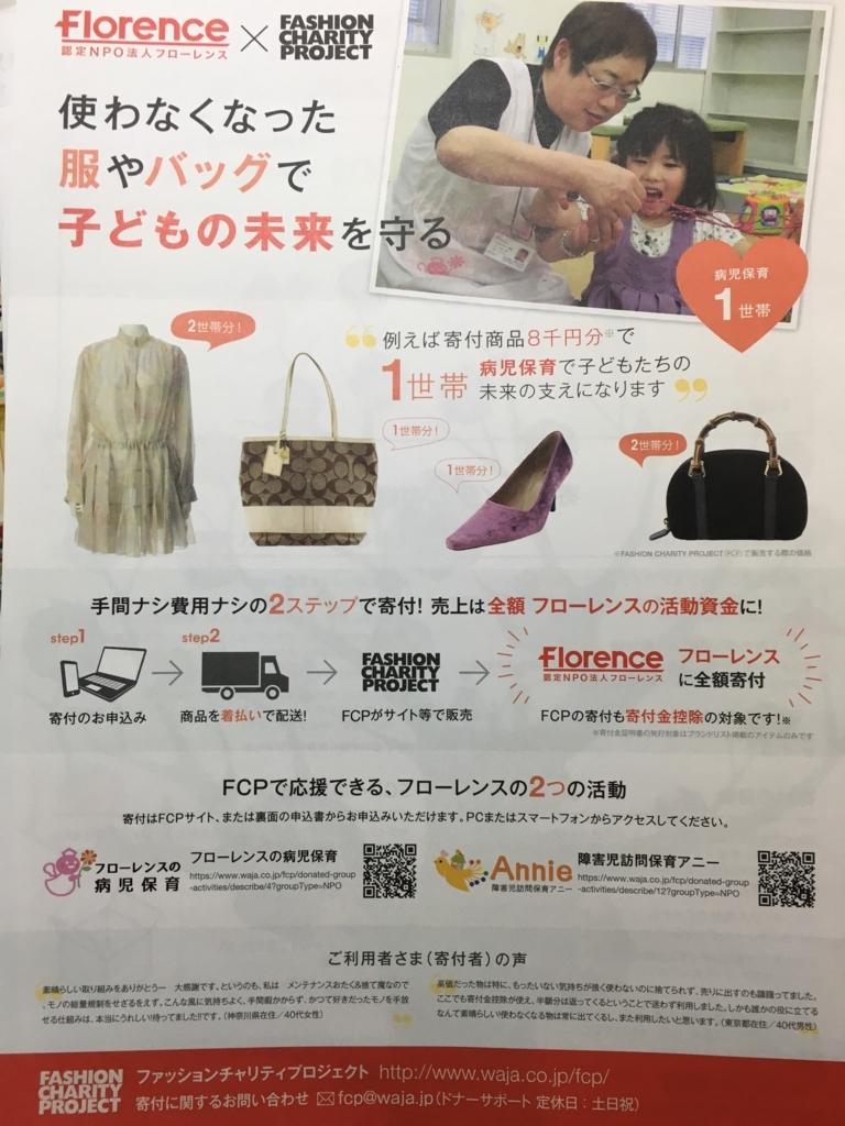 f:id:suzukidaigo0210:20180816190810j:plain