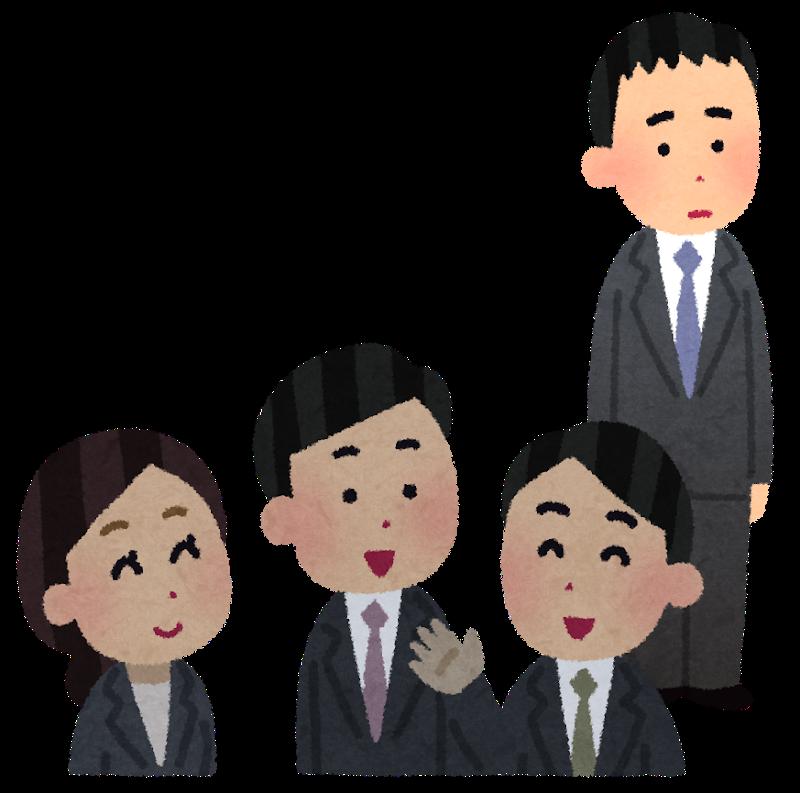 f:id:suzukidaigo0210:20180819185353p:plain