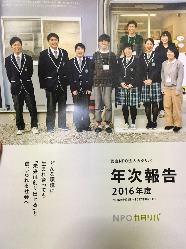 f:id:suzukidaigo0210:20180829225934j:image
