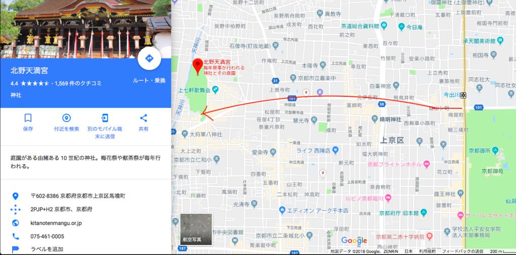 f:id:suzukidaigo0210:20181012152211p:plain