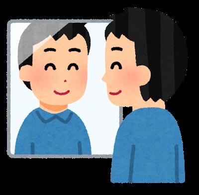 f:id:suzukidaigo0210:20181113004329p:plain