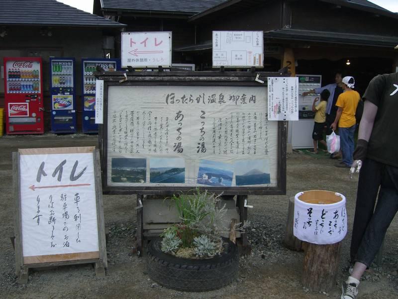 f:id:suzukidesu23:20070603154043j:plain